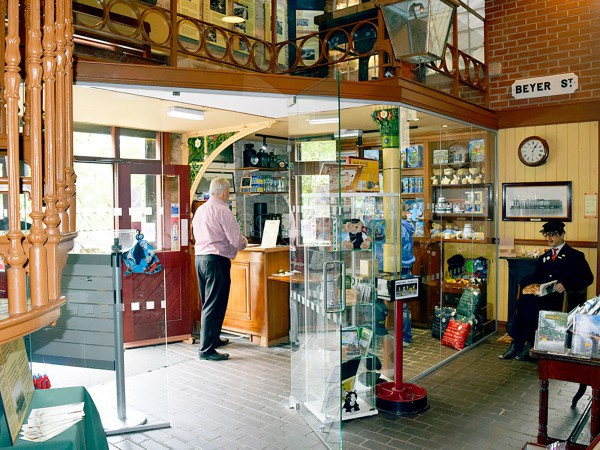Bahamas Locomotive Society Museum (Ingrow, West Yorkshire): Frameless Glass Room & Gift Shop